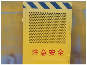 电梯防护门冲孔网